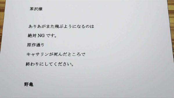 白箱23 (6)