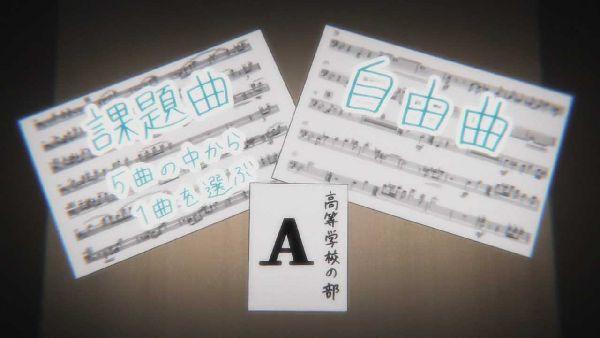ユーフォニアム06 (3)
