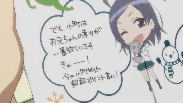 俺ガイル2-07 (1)