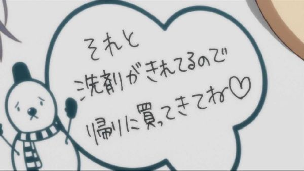 俺ガイル2-07 (2)