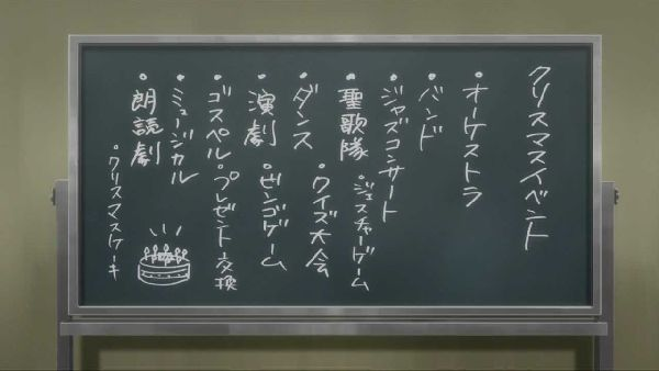 俺ガイル2-07 (11)