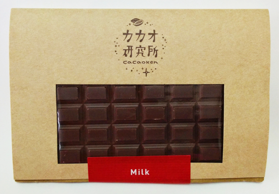 カカオ研ミルク2