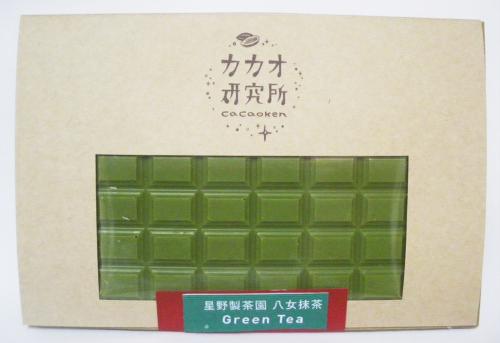 カカオ研究所抹茶2
