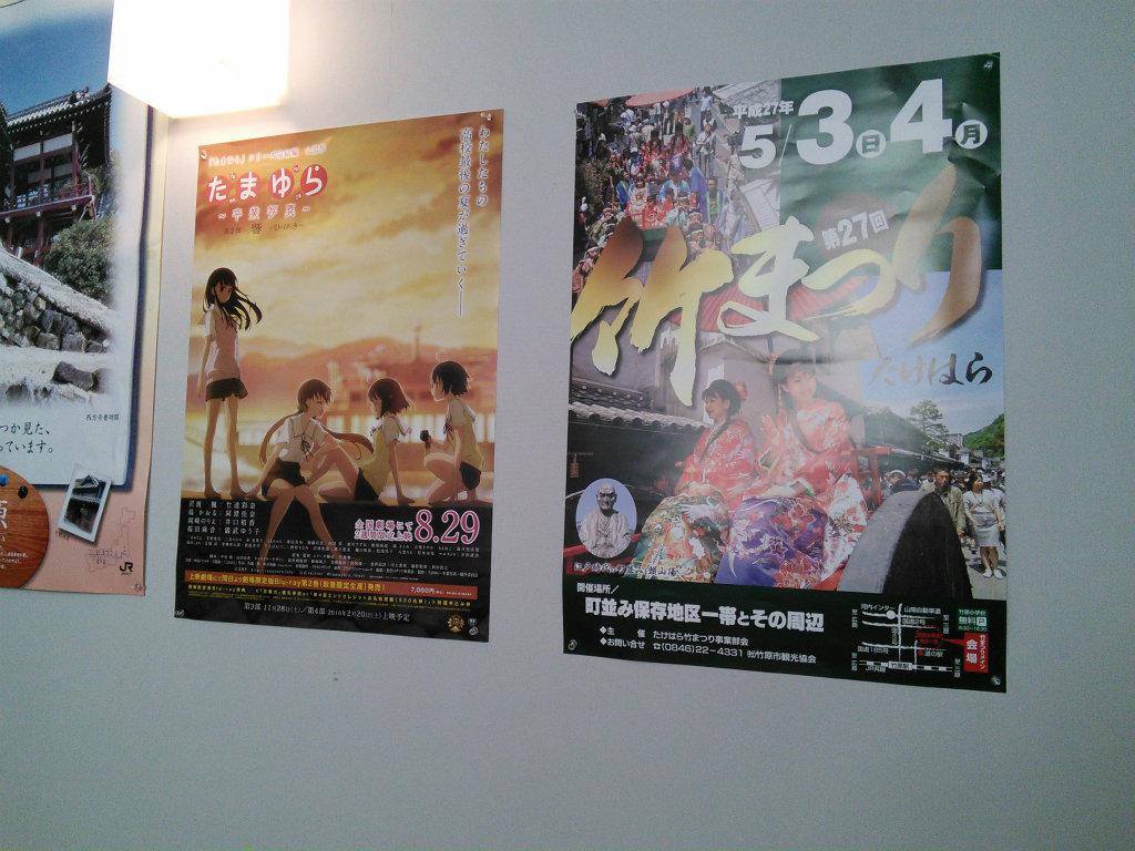 IMG_20150502 (31)
