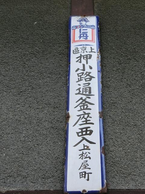 1502CIMG7454.jpg
