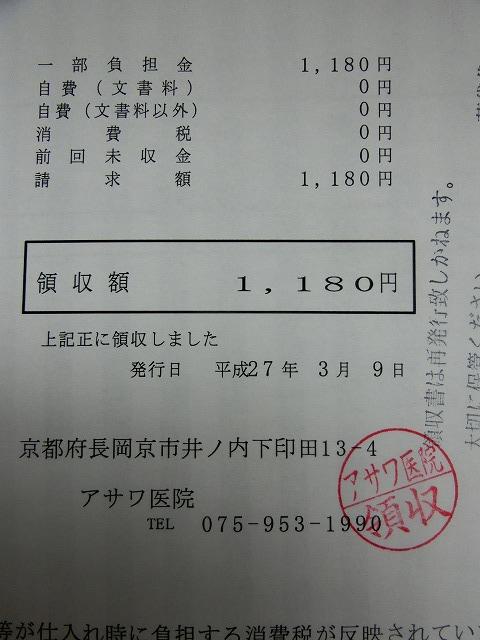 1503CIMG7749.jpg