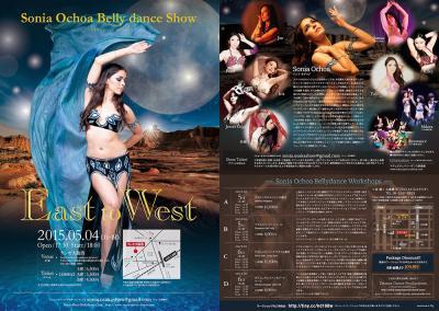 Sonia+SHOW_convert_20150514014054.jpg