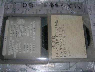 DSCN4038.jpg