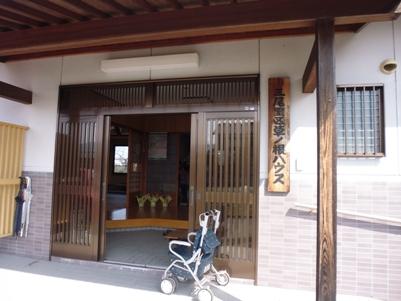 三尾里地区 草の根会館