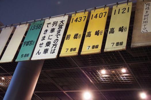 上野の記憶