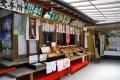 上新田天神社20