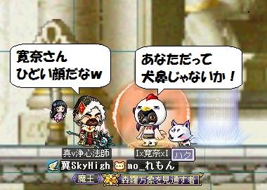 真法師と寛奈さん、380.270
