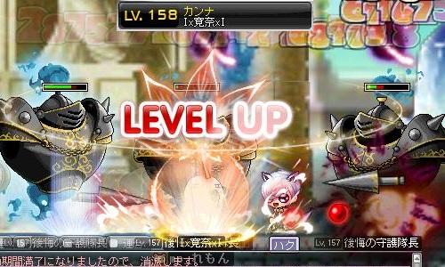 LV158、寛奈、500.300