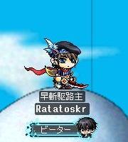 ギルド「Ratatoskr」に加入!、180.200