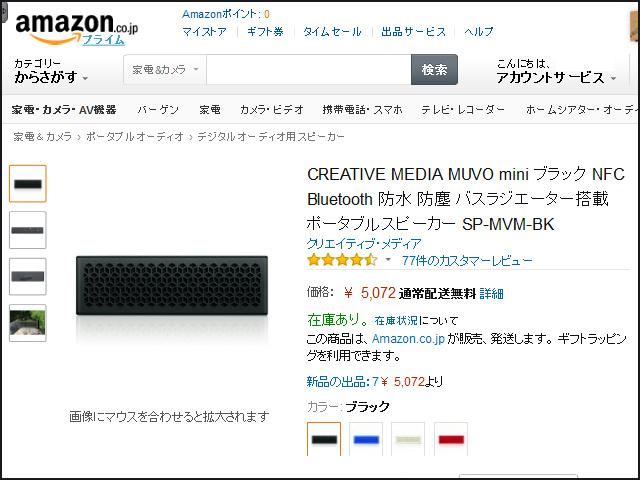 AmazonSale_03_04.jpg