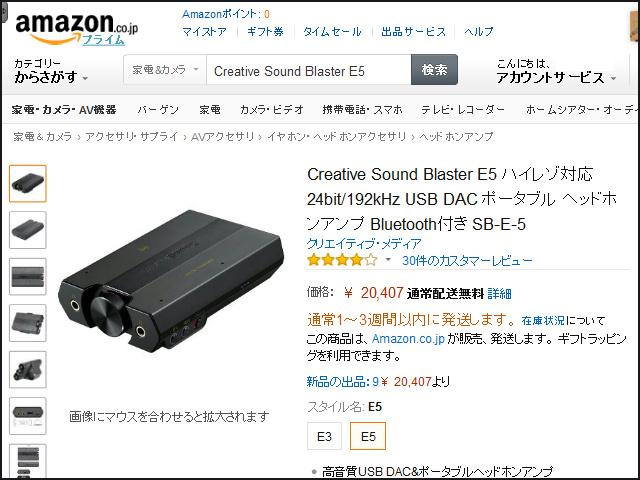 AmazonSale_03_10.jpg