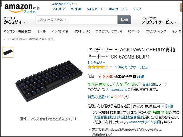 BLACK_PAWN_9980.jpg