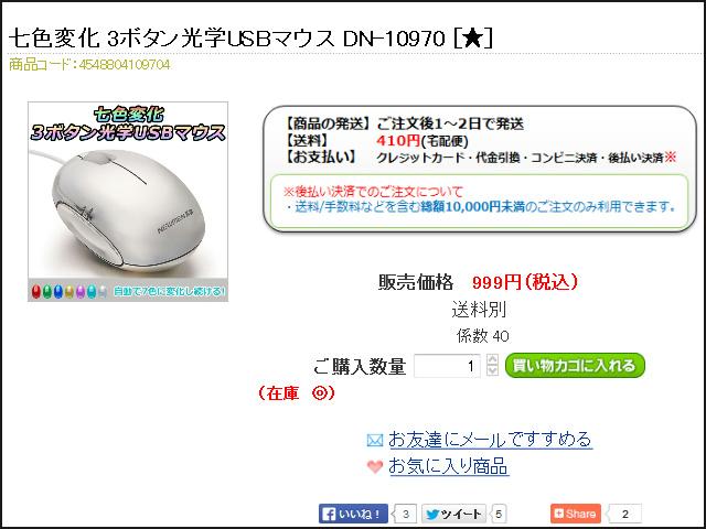 DN-10970_11.jpg