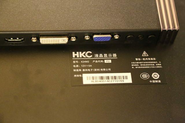 HKC_P2_07.jpg