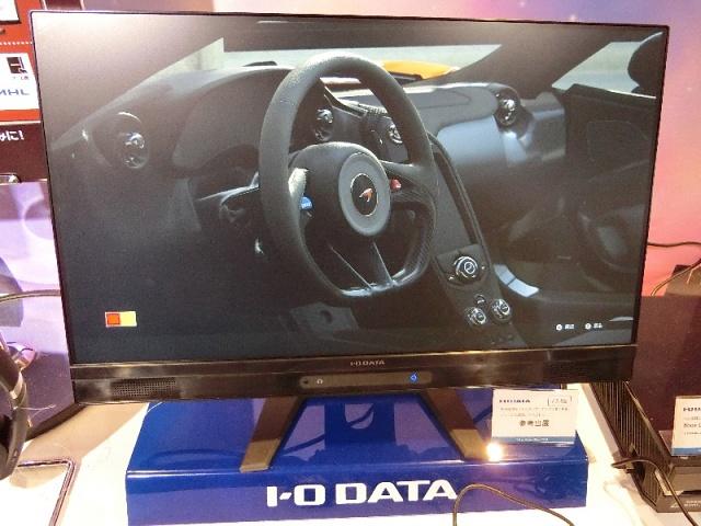 LCD-RDT241XPB_10.jpg