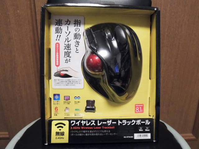 MA-WTB43_01.jpg