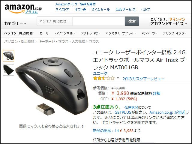 MAT001GB_01.jpg