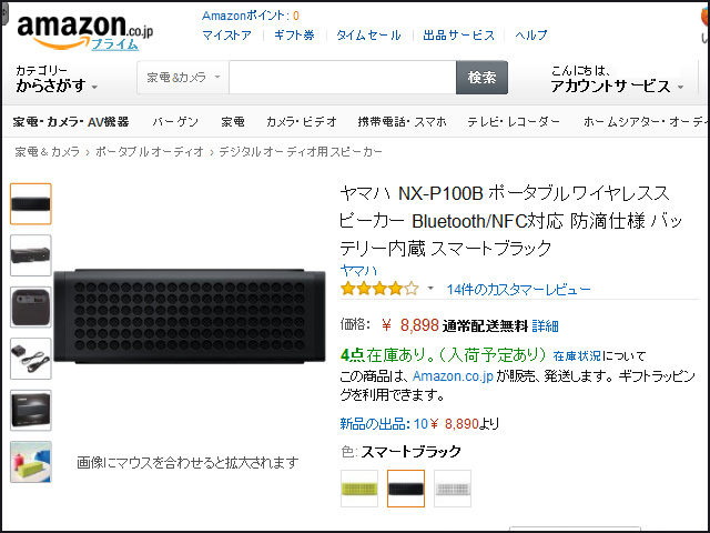 NX-P100_11.jpg
