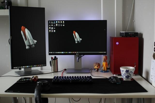 PCdesk_MultiDisplay45_90.jpg