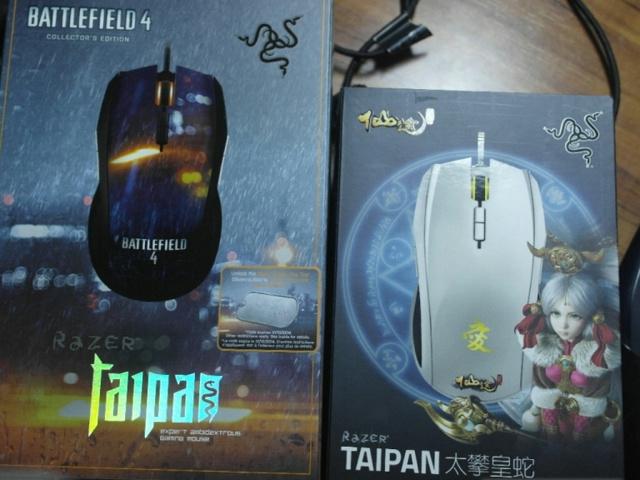 Razer_Taipan_Xiantu2_02.jpg