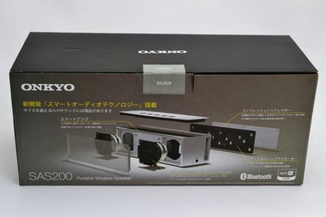 SAS200_03.jpg