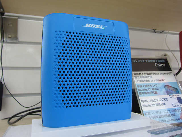 SoundLink_Color_01.jpg