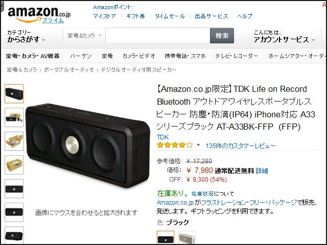 TDK_A33_09.jpg