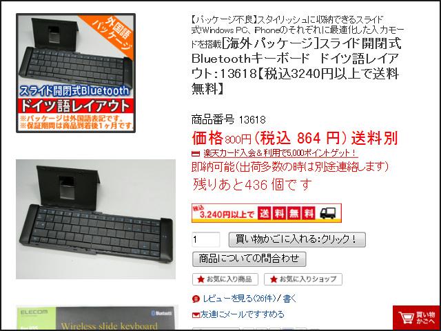 TK-FBP049EBK_01.jpg