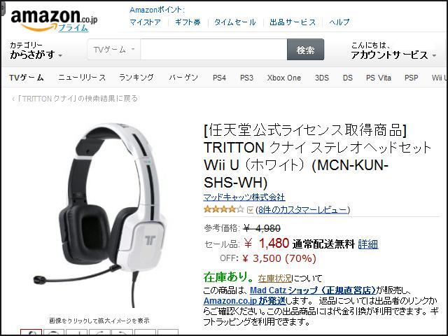 TRITTON_Kunai_01.jpg