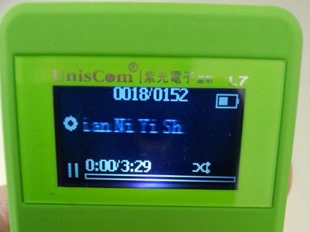 Uniscom_L7_05.jpg