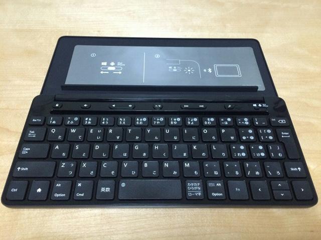 Universal_Mobile_Keyboard_01.jpg