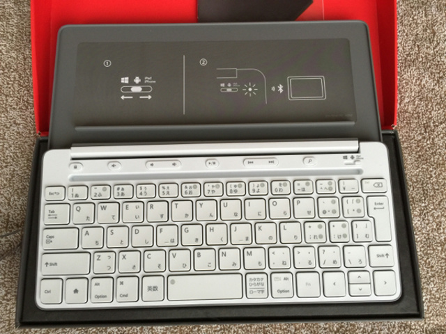 Universal_Mobile_Keyboard_09.jpg