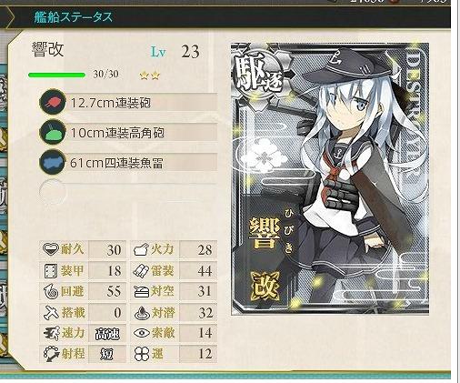 screenshot545468.jpg