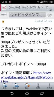 2015-3-某日 (8)