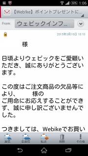 2015-3-某日 (7)