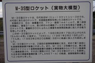 2015-3-24 K-30 (50)