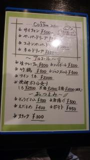 宇城市松橋町OHC (7)