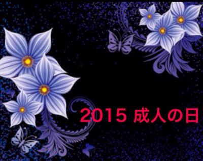 image1+(13)_convert_20150106224642.jpg