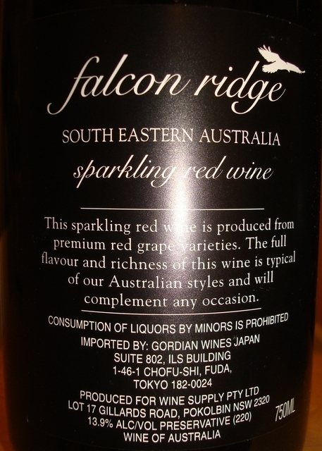 10V Sparkling Shiraz Falcon ridge Sparkling red wine Part2