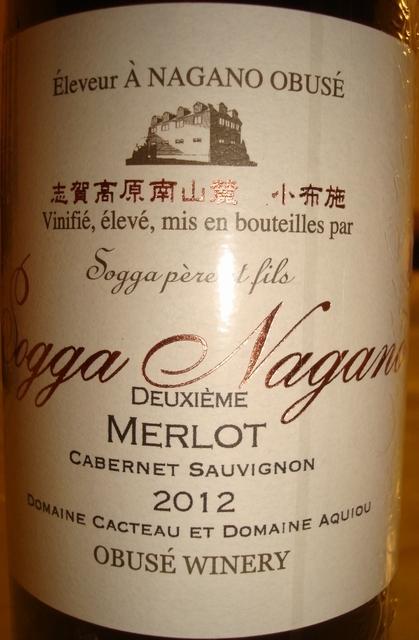 Sogga Nagano Deuxieme Merlot Cabernet Sauvignon Obuse Winery Sogga pere et fils 2012