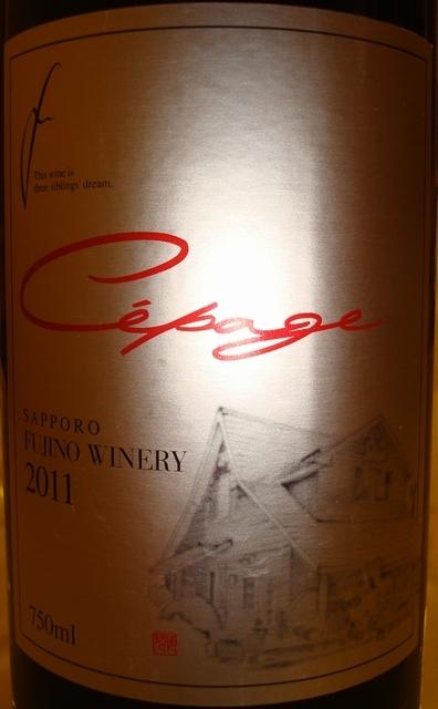Sapporo Fujino Wine Cepage Merlot 2011 Part1