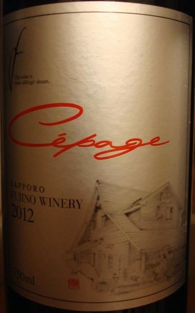 Sapporo Fujino Wine Cepage Zweigeltrebe 2012