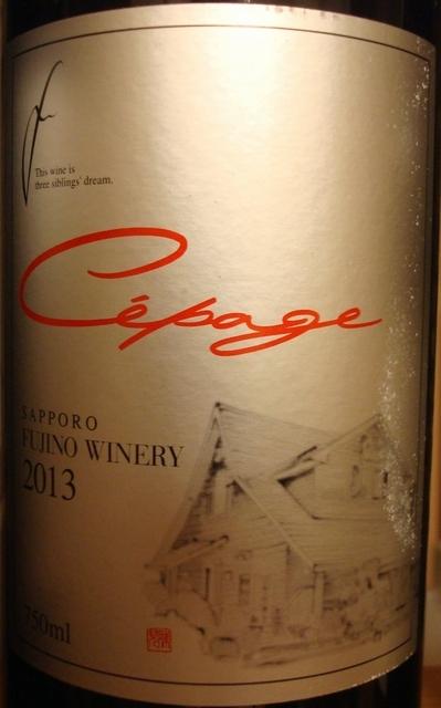 Sapporo Fujino Wine Cepage Zweigeltrebe 2013