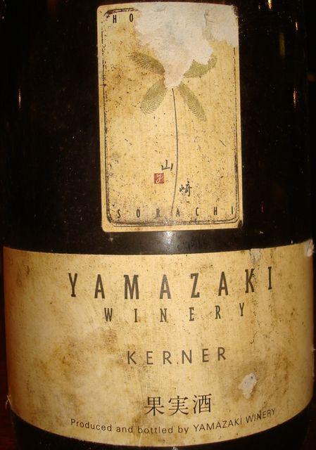 Yamazaki Winary Kerner 2002