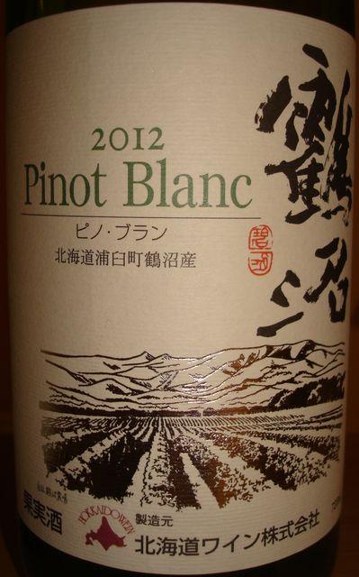 Tsurunuma Pinot Blanc Hokkaido Wine 2012 Part1